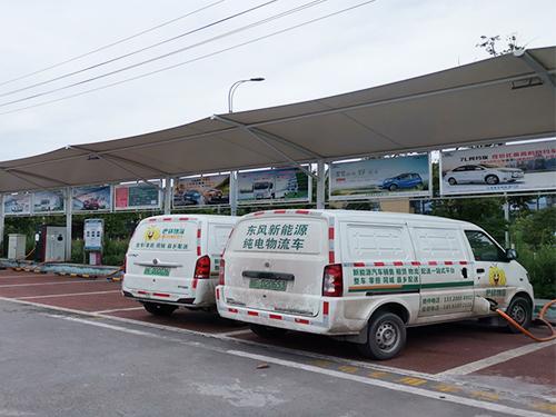 四川充电桩厂家