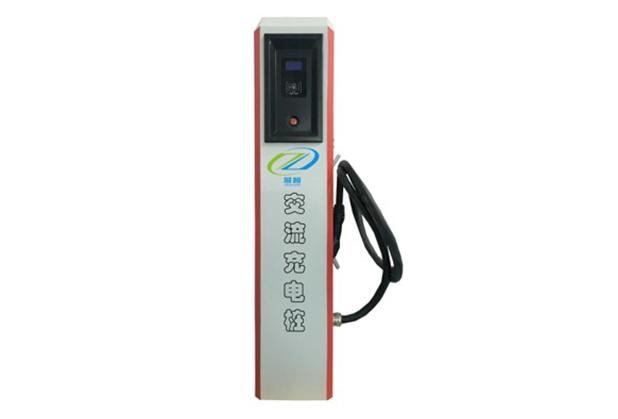 浅析电动汽车四川交流充电桩的特点