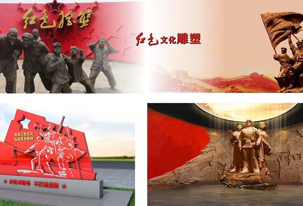 四川红色文化雕塑