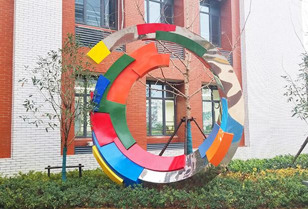 四川校园抽象雕塑
