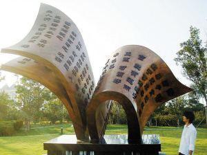 四川校园雕塑