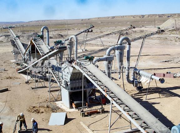砂石料生产现场