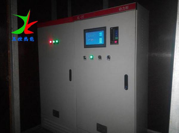 窑炉燃烧控制系统