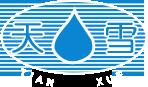 宜宾市天雪饮水有限公司