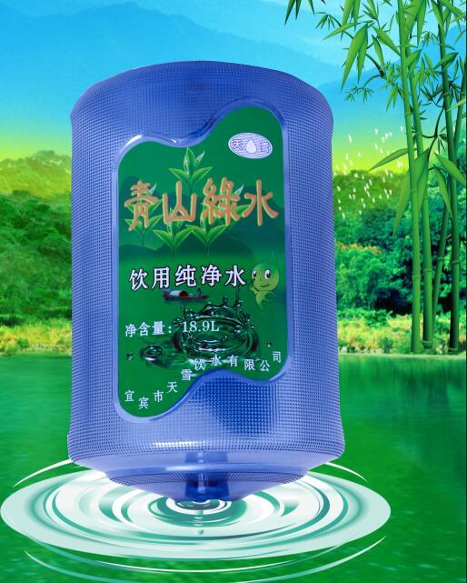 宜宾桶装水加盟-青山绿水