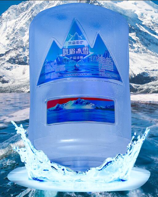 宜宾桶装水-峨眉冰雪