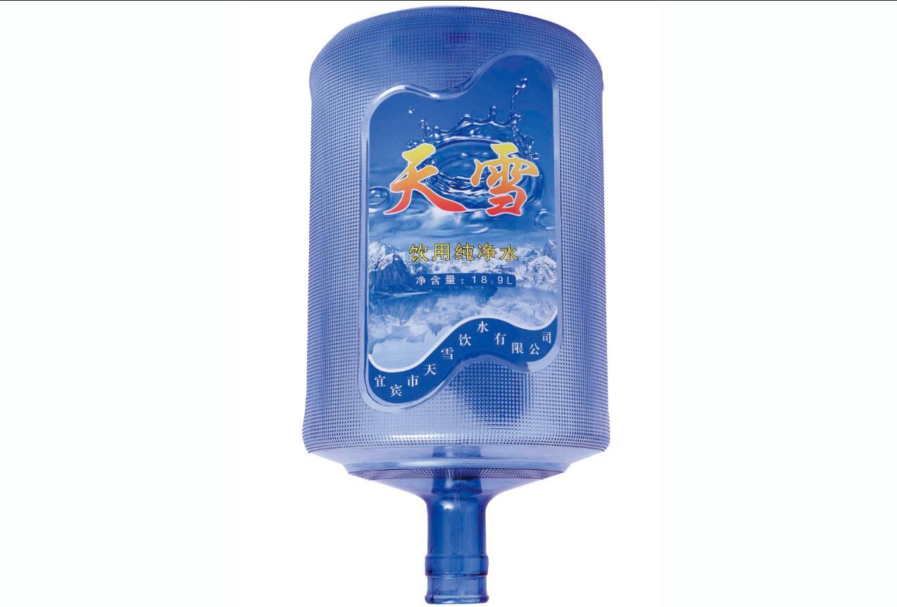 宜宾饮用水