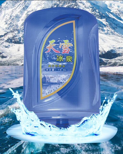 宜宾桶装水-天雪冰泉
