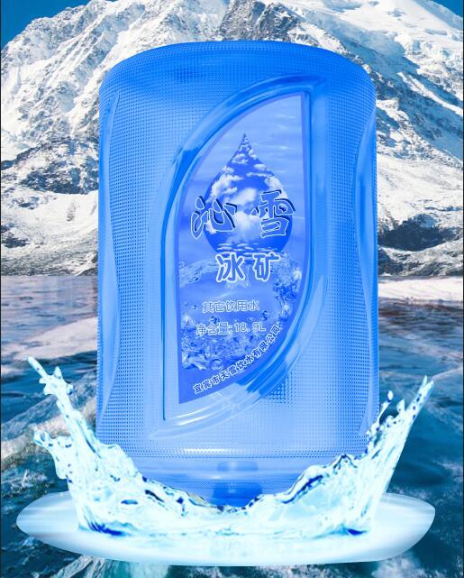 宜宾饮用水-沁雪冰矿