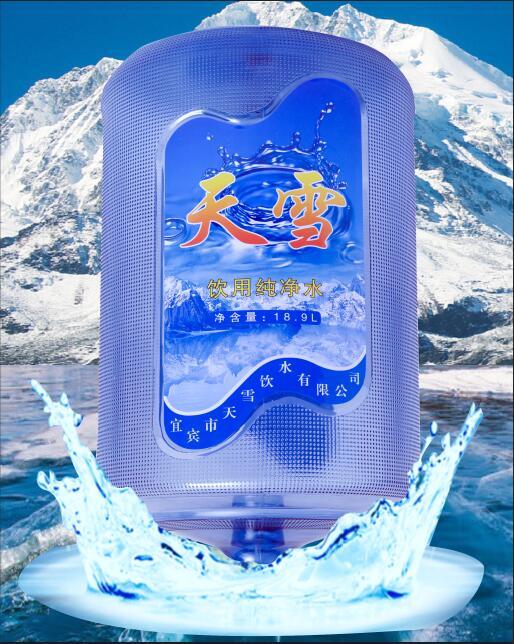 天雪纯净饮用水