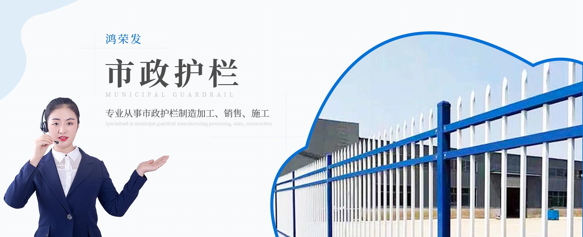 四川基坑临边护栏