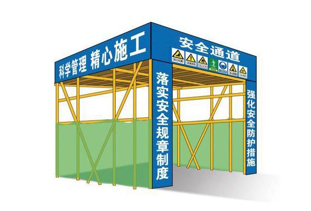四川建筑防护棚
