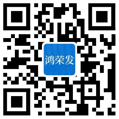 四川鸿荣发金属丝网制造有限公司