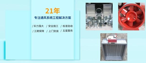 四川通风管道厂家