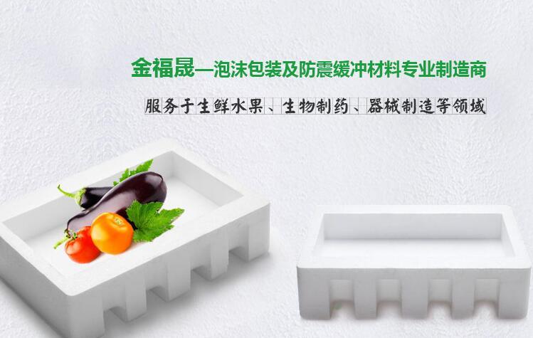 nba球迷网高清直播金福晟实业有限公司