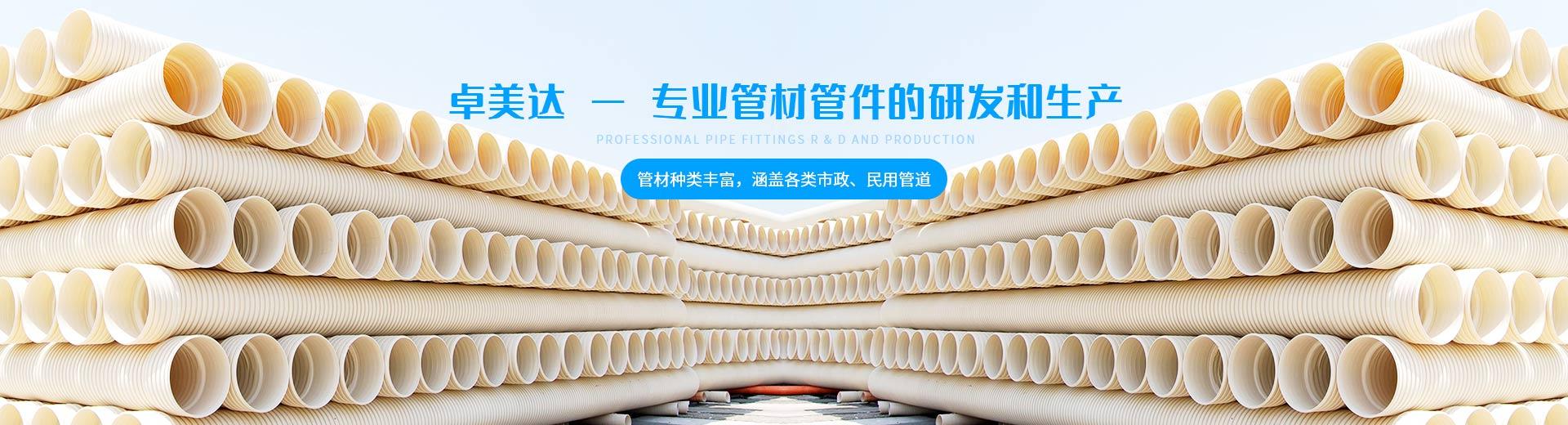 四川HDPE双壁波纹管