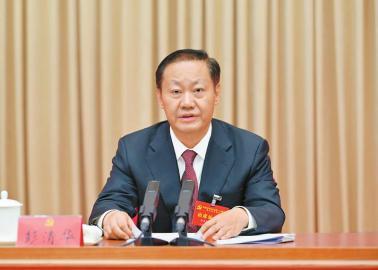 中共四川省委十一届九次全会举行