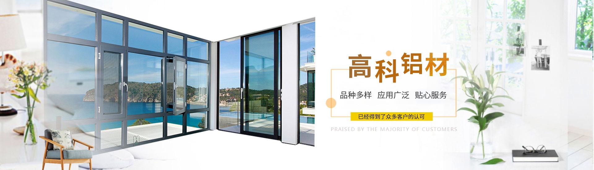 陕西幕墙铝型材价格
