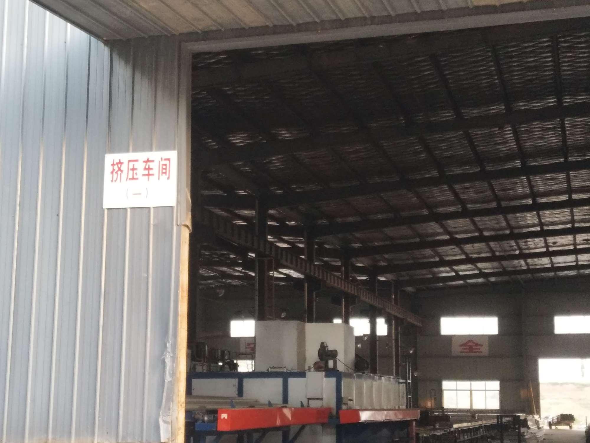 陕西隔热断桥铝型材厂家