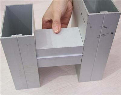西安幕墙铝型材加工