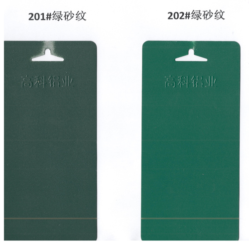高科喷涂色板(绿色)