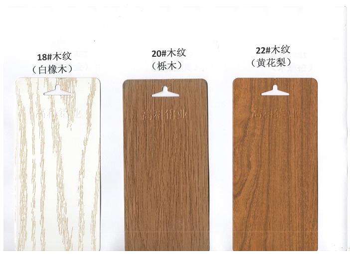 如何选择木纹铝合金门窗?5个方法教你选木纹铝合金门窗