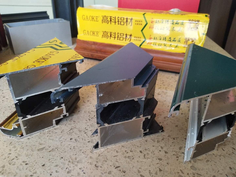 如何正确选择断桥隔热铝型材?断桥铝型材的产品质量应该怎么检测?
