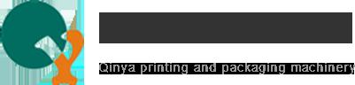 渭南秦亚印刷包装机械有限责任公司