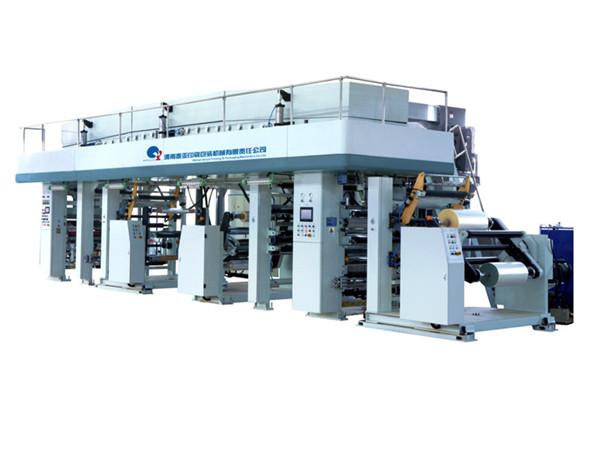 本文浅谈下九种常见的印刷工艺,快一起和渭南秦亚印刷包装机械厂家的工作人员一起了解下吧!