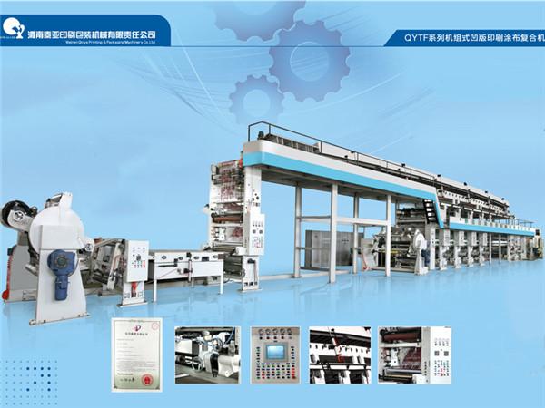 上海凹版印刷机