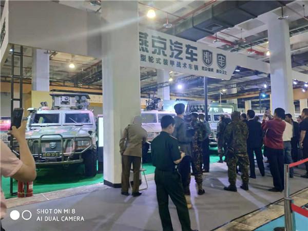 北京参加军民融合展览会