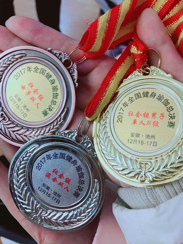 全国瑜伽健身总决赛比赛奖牌
