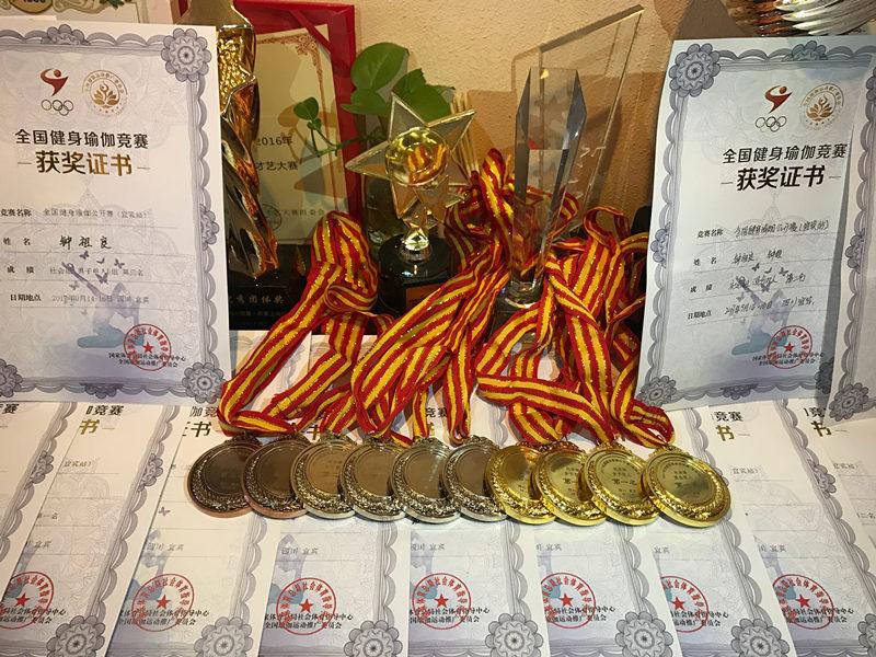 全国健身瑜伽竞赛获奖证书奖牌