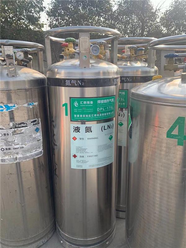 商洛液氮生产