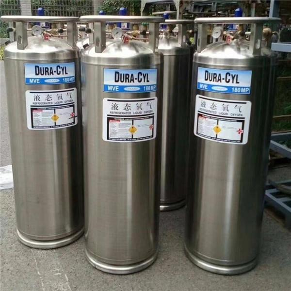陕西瑞邦气体小编带你了解氧气的性质和用途!