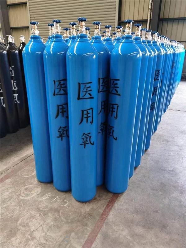 你知道陕西氧气的十种用途吗?快来和小编一起来看看吧!