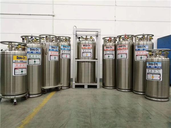 陕西氮气如何进行安全的充装?有哪些说明情况!