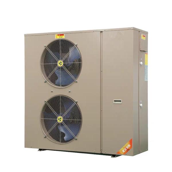 空气源热泵供热系统的类型有哪些?都有什么特点?
