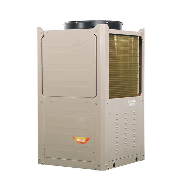 小编告诉大家:空气源热泵主机设备有哪些类型?