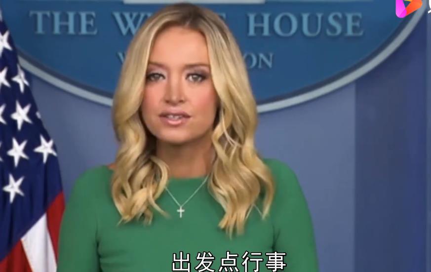 """当拜登遇到普京:紧张关系或降温,但无意谈""""重建"""""""