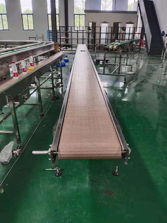 链板输送机生产