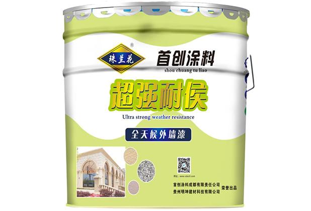 四川耐候外墙工程漆