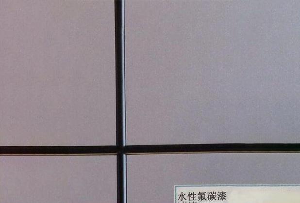 四川水性氟碳漆