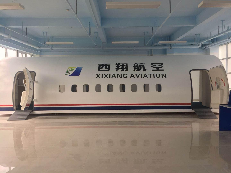 榆林B737模拟舱