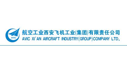 西安飞机工业有限责任公司