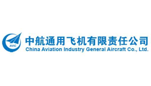 航空零部件合作客户