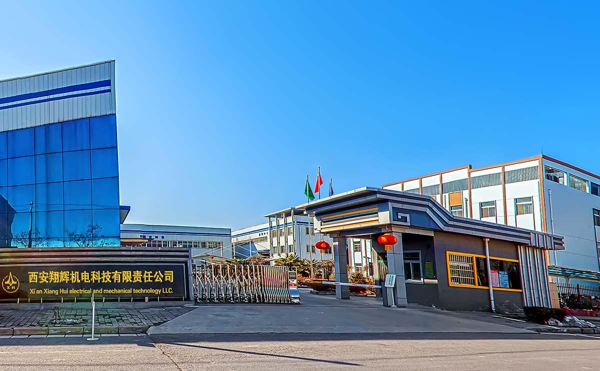 西安翔辉机电科技有限责任公司