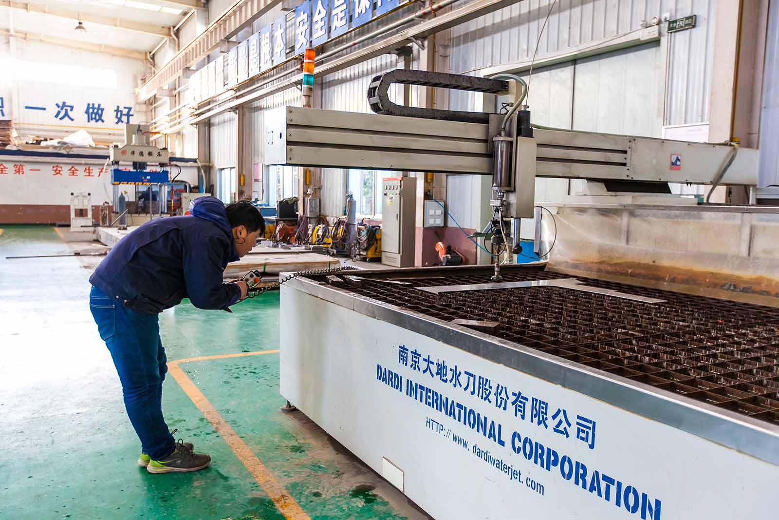 西安翔辉机电科技有限责任公司大型数控水刀设备