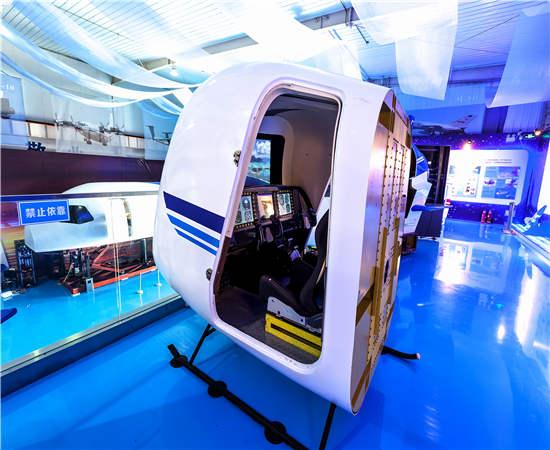 榆林X16A直升机飞行模拟器