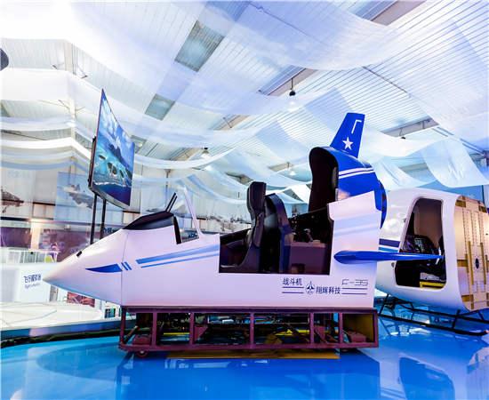 小编向你讲解飞行员模拟训练舱-飞行模拟器训练机的特色?